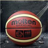 Balon de Baloncesto Marca Molten Referencia GF7 carulla.com