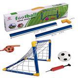 Arco De Futbol Infantil G6383|carulla.com