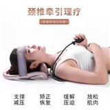 Masajeador Vertebra Cervical Relajante Estimulador Muscular|carulla.com