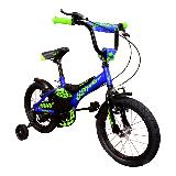 Bicicleta Para Niño GW Pilot 16 pulg Apoyaruedas Doble Freno carulla.com