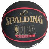 Balon Baloncesto Basketball Spalding carulla.com