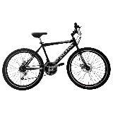 0ec8563d3a Bicicleta VICTORY Rin 26 18 Cambios Freno de Disco - Negro|exito.com