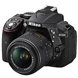 Cámara Nikon D5300 + Lente 18-55mm VR|carulla.com