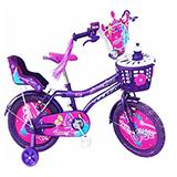 Bicicleta Gw Princess Story Rin 12  - Morado|exito.com