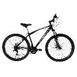 Bicicleta Todoterreno 27.5 GW 1.1 Shimano Tipo Moto Blanca|carulla.com