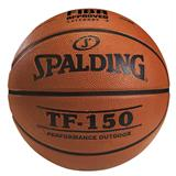 Balon Baloncesto Basketball Original TF 150|carulla.com