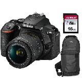 Cámara Nikon D5600 lente 18-55mm + Memoria 16gb + Maletín carulla.com